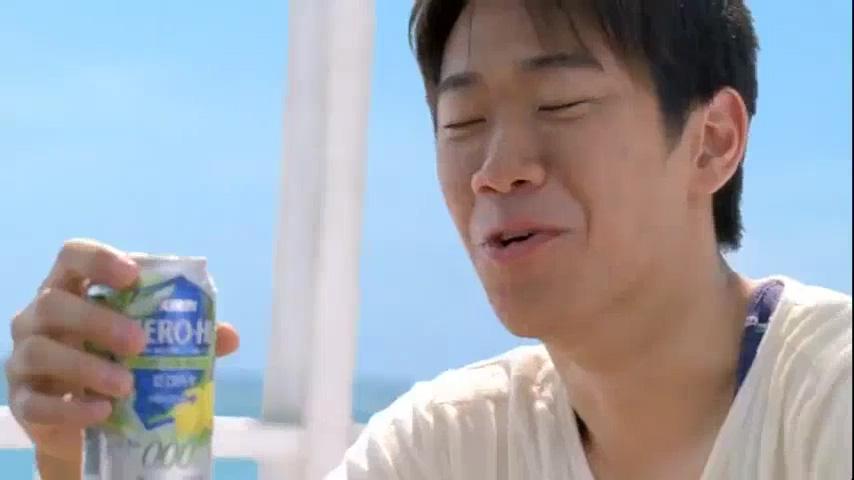 Shinji Kagawa - Kirin #2