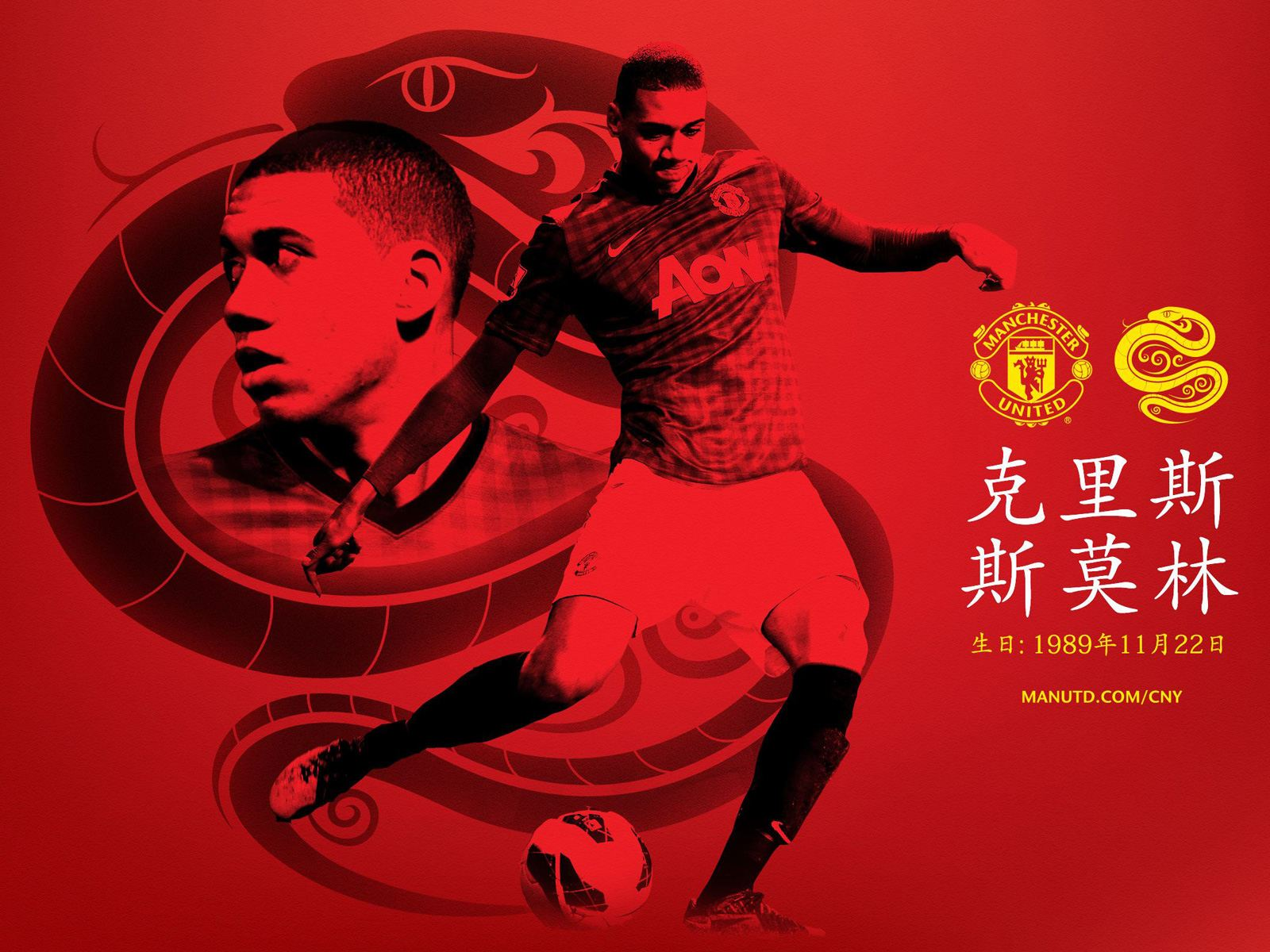 CNY - Chris Smalling
