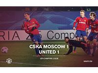 CSKA Moscow 1 United 1