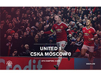 United 1 CSKA Moscow 0